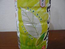201008316.JPG